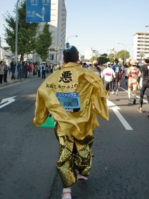 神戸マラソン_08_悪