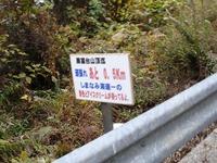 しまなみ海道_091128192