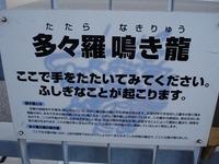 しまなみ海道_091128127