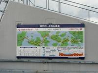 しまなみ海道_091128181