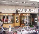 optical_yabuuchi