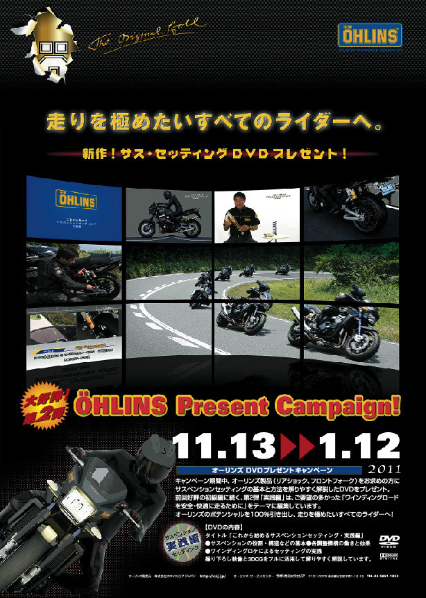 DVDposter_web