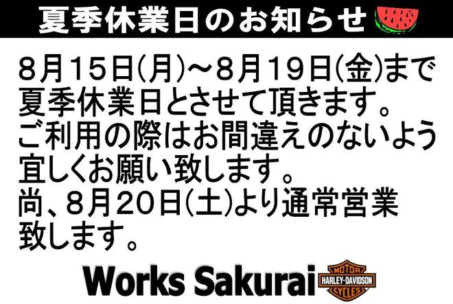 201100731yasumi
