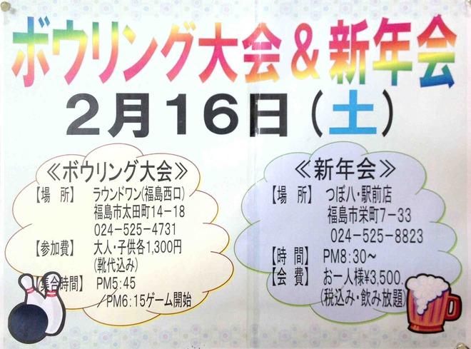 SHOTDOCS_13-02-12_10-11-11