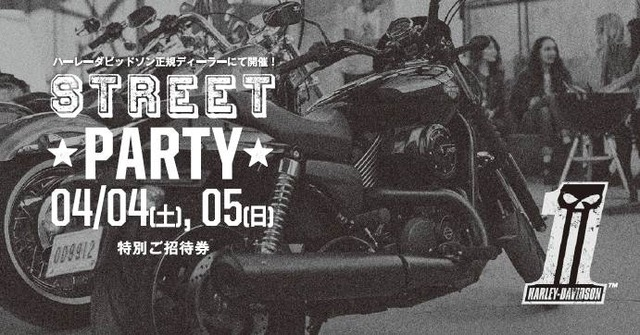 party ticket_front