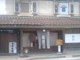 PAP_0183