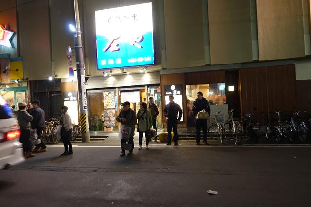 ワークスサクライ新年会2017 (143)[1]
