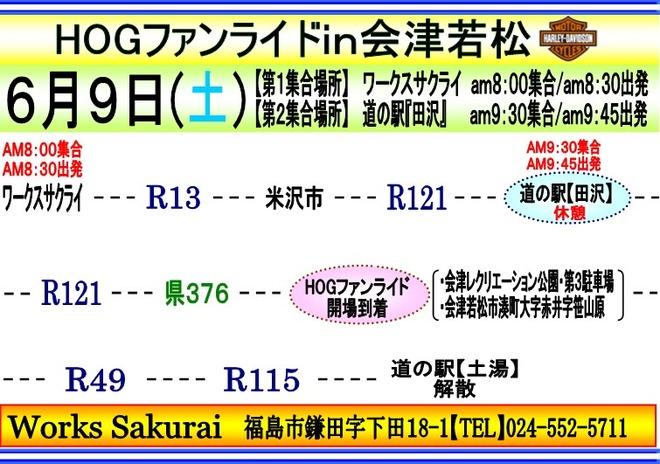 20120531a