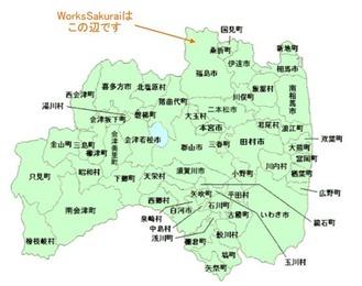 hukusima20110115