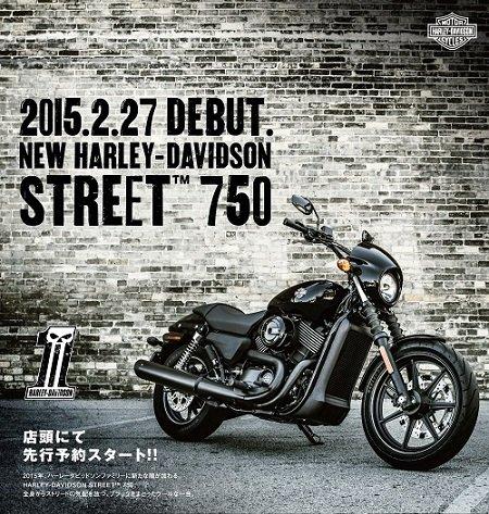 DL_STREET_141226_02