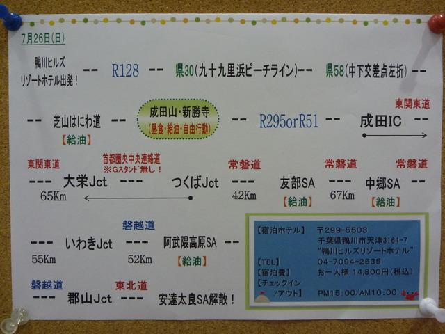 P1160512