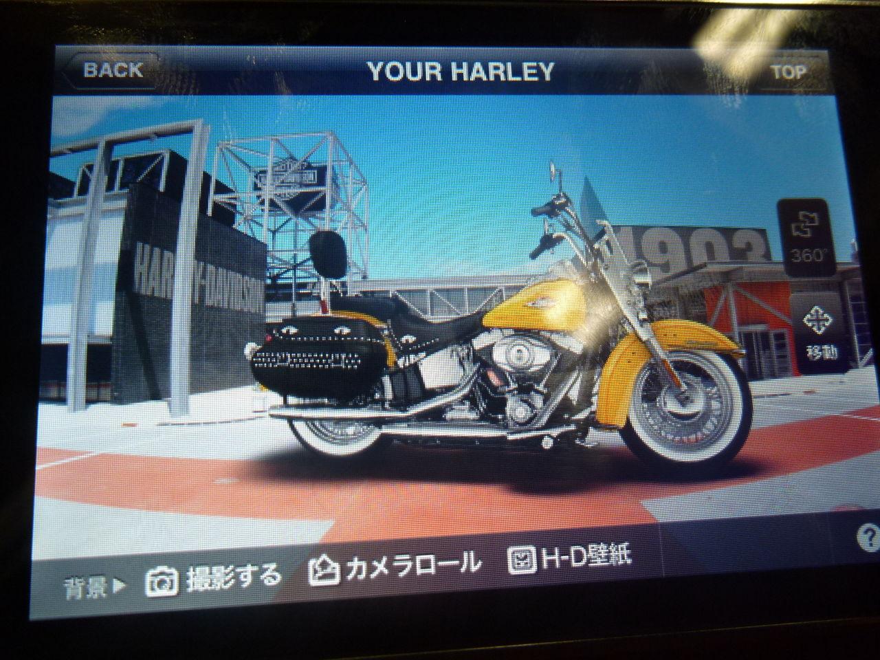 Iphone用ハーレーダビッドソン公式アプリ Harley Davidson Sakurai Blog 旧称 ワークスサクライ