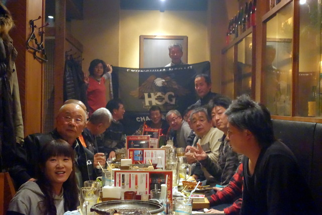 ワークスサクライ忘年会2016 (95)