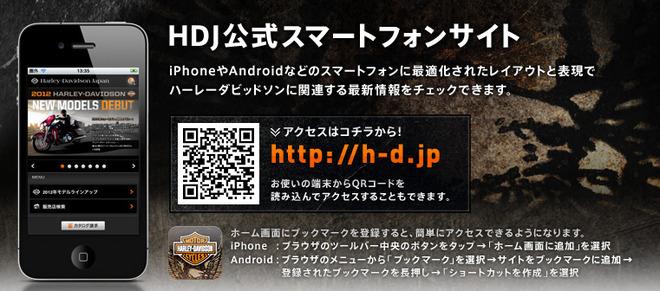 mobilesite_main01
