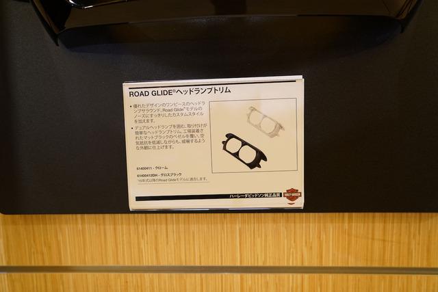 DSC06841[1]