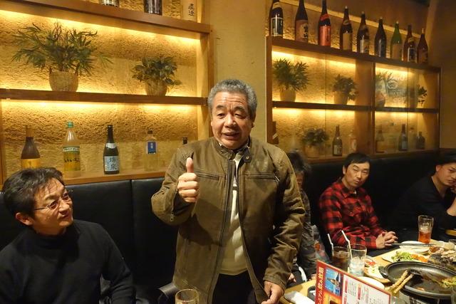 ワークスサクライ忘年会2016 (78)