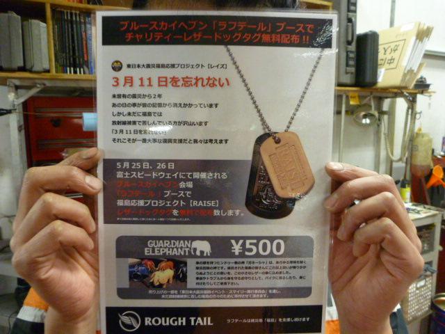 P1080064