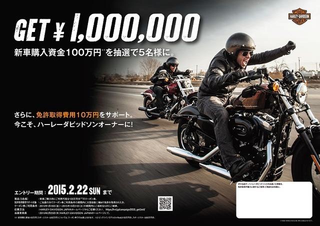 F_15_Get1mil_Poster_Yoko_ol