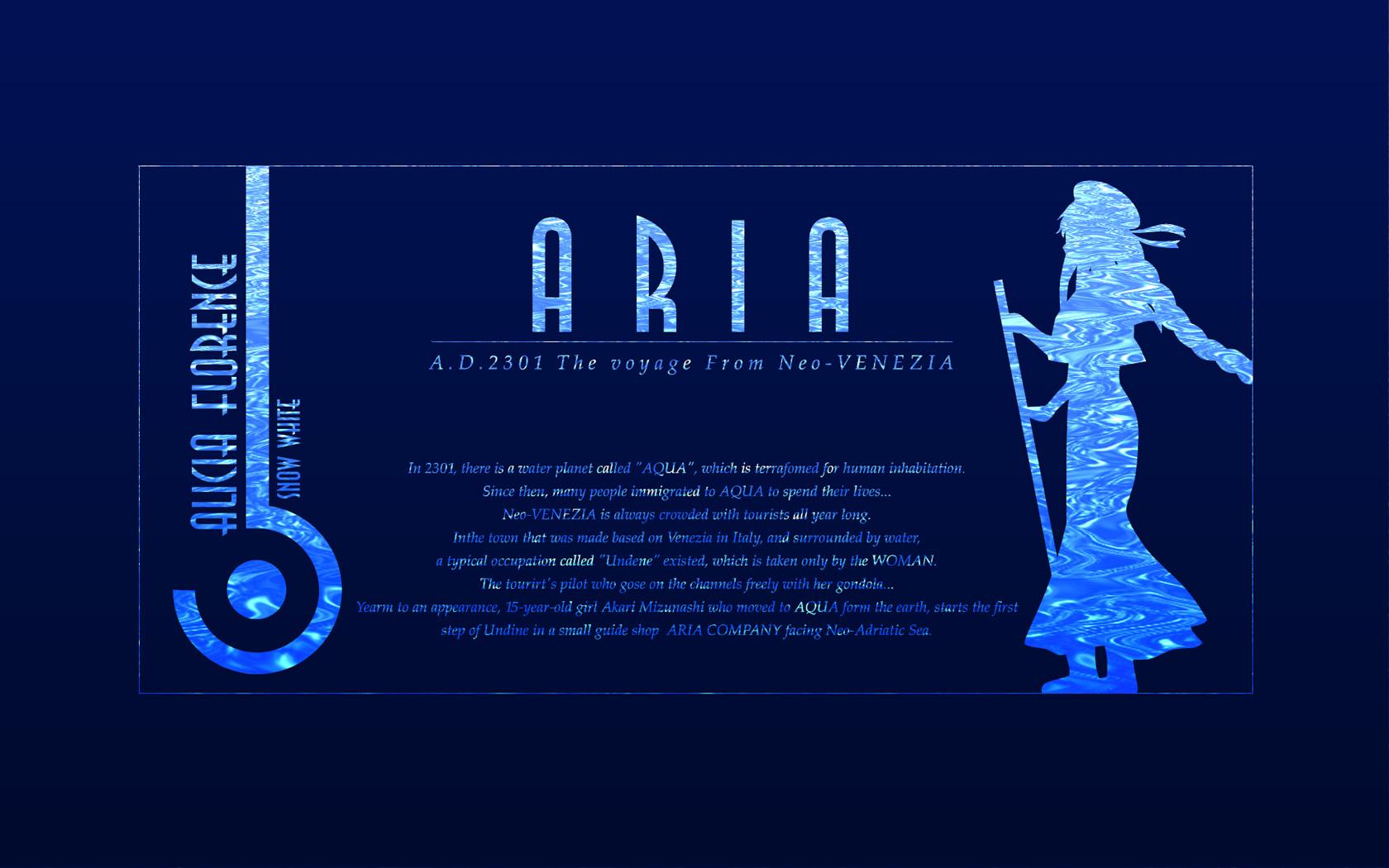壁紙 Aria Part1 自由気ままなblog