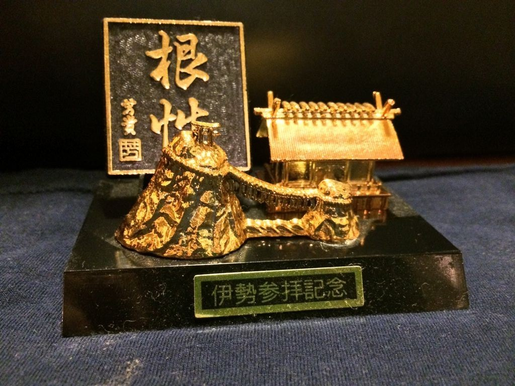 """国民的金プラ「伊勢神宮夫婦岩」でがんばりましょう : 日本の美 """"金 ..."""
