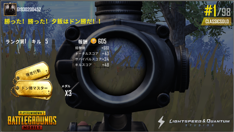 IMG_3510