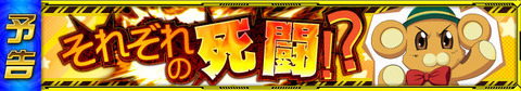 banner_event_0258_web_9t3ixr9z