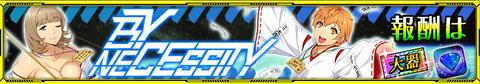 banner_event_0313_web_02_2t1ut36o