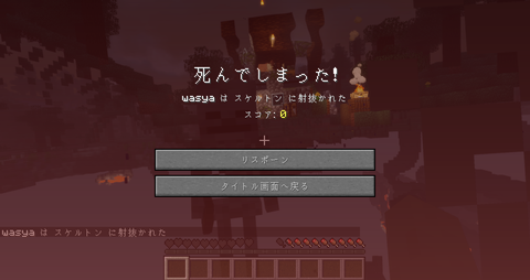 2019-09-09_07.05.25