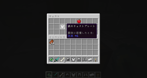 2019-07-28_10.44.04