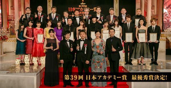 第39回日本アカデミー賞 : 善か...