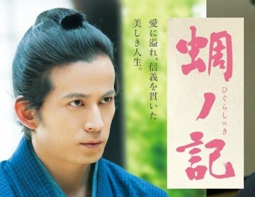 Images of 鈴木晄 - JapaneseCla...