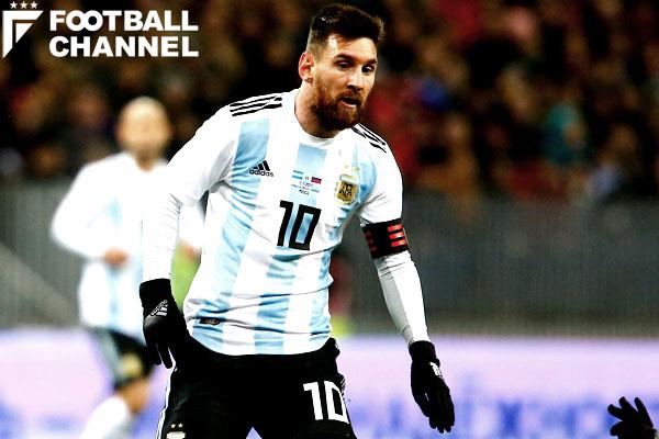 【アルゼンチン代表】復帰のメッシ、1試合限定の出場か。モロッコ遠征には帯同せず