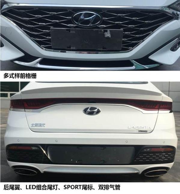 Hyundai-Lafesta-front-fascia-and-rear-fascia