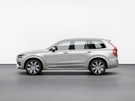 71871a96-2020-volvo-xc90-facelift-unveiled-1