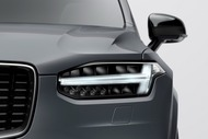 f7589684-2020-volvo-xc90-facelift-unveiled-19
