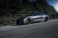50eb7263-infiniti-project-black-s-concept-29