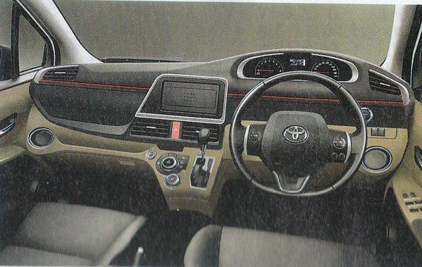 2015 - [Toyota] Sienta 76900a24-s