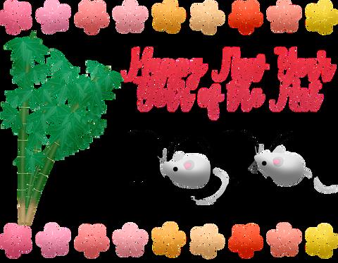 chinese-new-year-4682763_1920