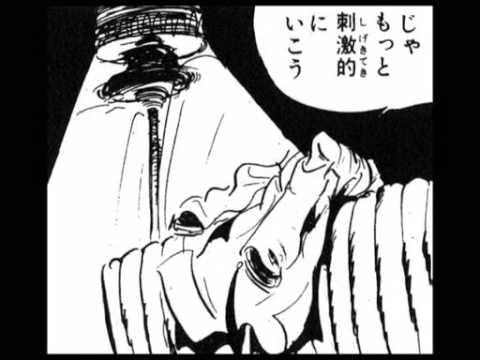 ルパン三世の原作でのちょっと怖い設定がこちら→