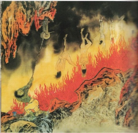 焦熱地獄(しょうねつじごく)または炎熱地獄(えんねつじごく)