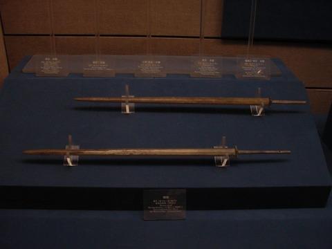 クロームメッキの剣