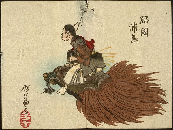 796px-Urashima_Taro_Returning_on_the_Turtle_LACMA_M.84.31.349