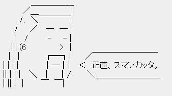 CropperCapture[28]
