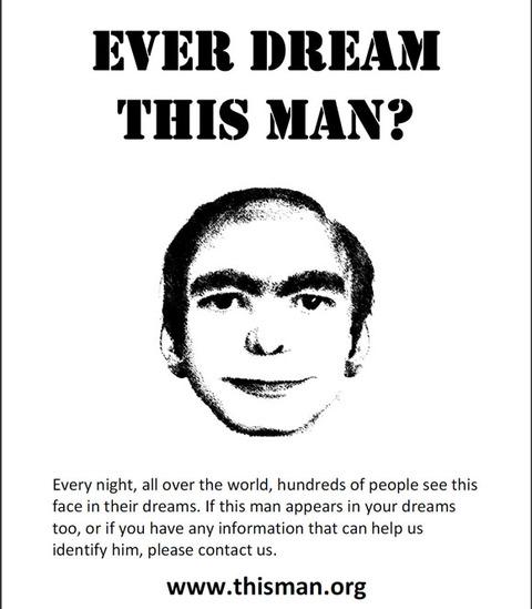 夢の中の男