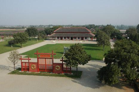 Yinxu