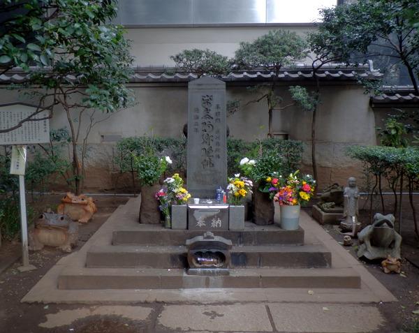 Taira_no_masakado_kubiduka_2012-03-22