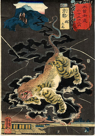 Kuniyoshi_Taiba_(The_End)