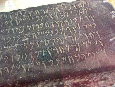 フェニキア文字