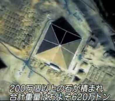 ピラミッドが8面体2
