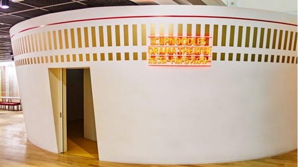 7-cupnoodles-museum